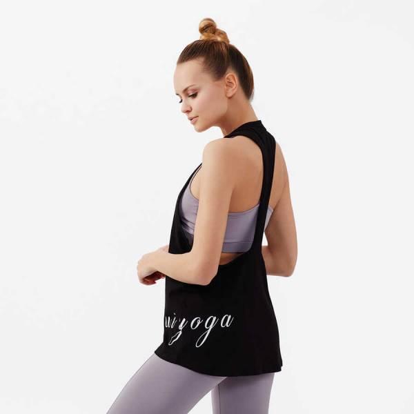 Nui Yoga Baskılı Atlet Siyah