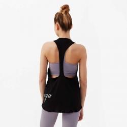 Nui Yoga Baskılı Atlet Siyah - Thumbnail